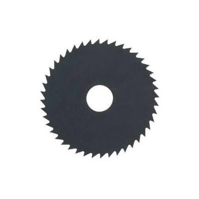 Einhell vágókorong 5db (4502121)